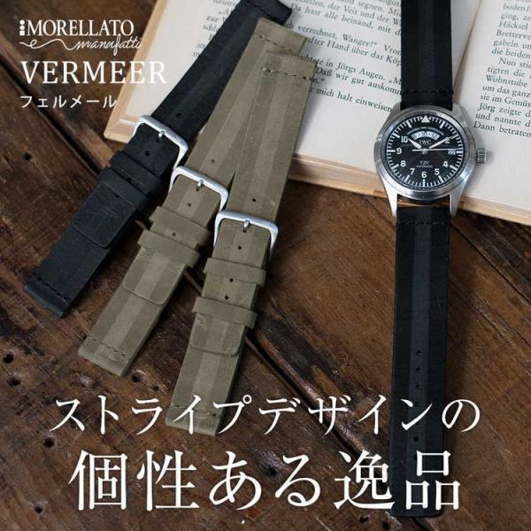 腕時計ベルト バンド 交換 牛革 カーフ メンズ 22mm 20mm MORELLATO VERMEER X5044C46 mano-a-mano 04