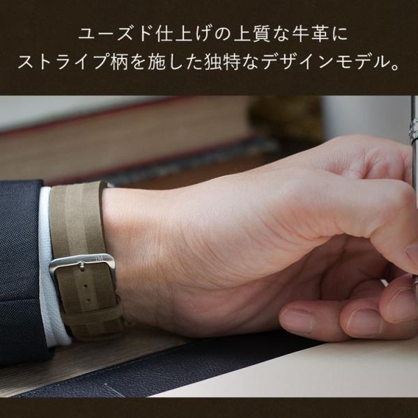 腕時計ベルト バンド 交換 牛革 カーフ メンズ 22mm 20mm MORELLATO VERMEER X5044C46 mano-a-mano 05