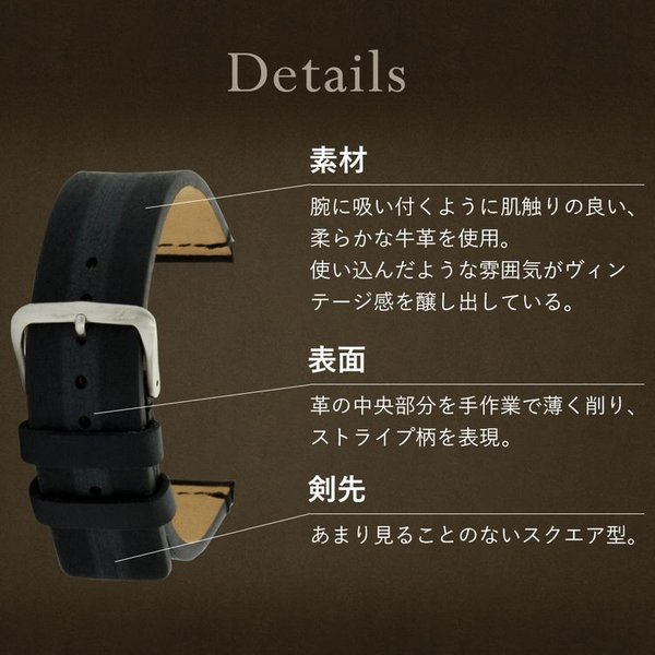 腕時計ベルト バンド 交換 牛革 カーフ メンズ 22mm 20mm MORELLATO VERMEER X5044C46 mano-a-mano 06