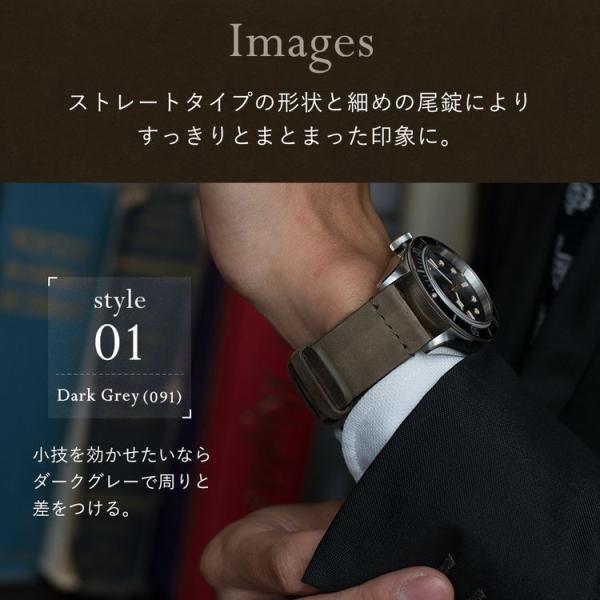 腕時計ベルト バンド 交換 牛革 カーフ メンズ 22mm 20mm MORELLATO VERMEER X5044C46 mano-a-mano 07