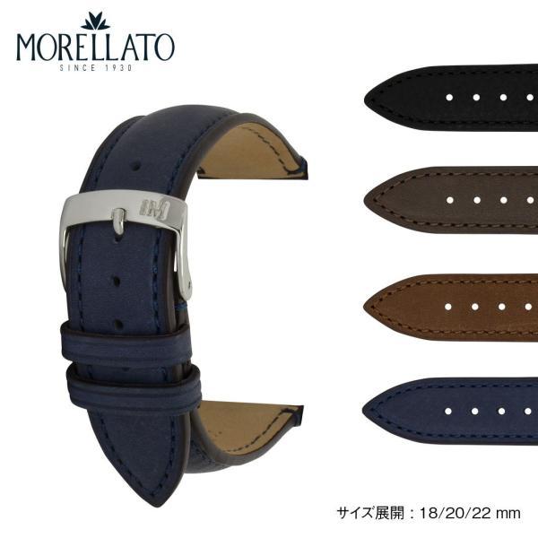 腕時計ベルト バンド 交換 牛革 メンズ 22mm 20mm 18mm MORELLATO LEVY X5045A61|mano-a-mano