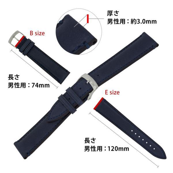 腕時計ベルト バンド 交換 牛革 メンズ 22mm 20mm 18mm MORELLATO LEVY X5045A61|mano-a-mano|03