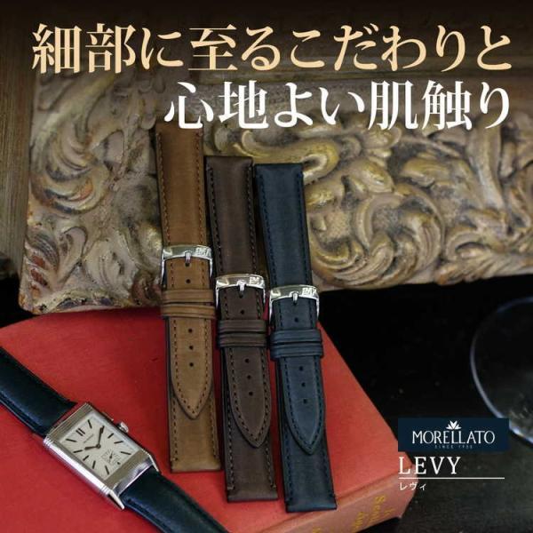腕時計ベルト バンド 交換 牛革 メンズ 22mm 20mm 18mm MORELLATO LEVY X5045A61|mano-a-mano|04