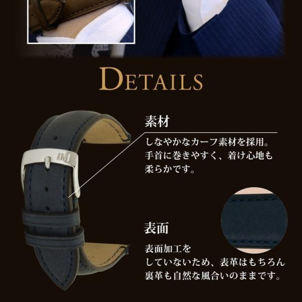 腕時計ベルト バンド 交換 牛革 メンズ 22mm 20mm 18mm MORELLATO LEVY X5045A61|mano-a-mano|06