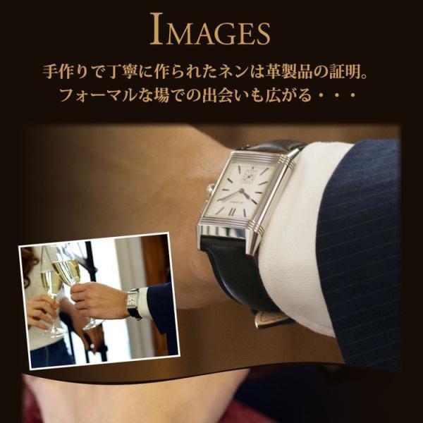 腕時計ベルト バンド 交換 牛革 メンズ 22mm 20mm 18mm MORELLATO LEVY X5045A61|mano-a-mano|07