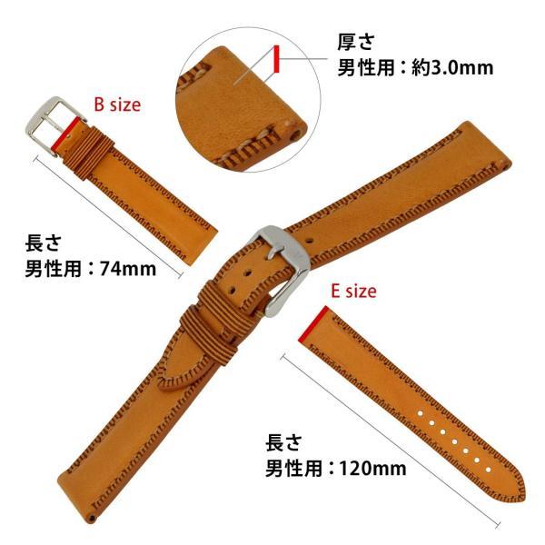 時計 ベルト 腕時計ベルト バンド  カーフ 牛革 MORELLATO モレラート PISANO ピサーノ X5046B71 18mm 20mm 22mm|mano-a-mano|03