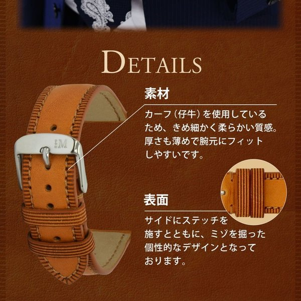 時計 ベルト 腕時計ベルト バンド  カーフ 牛革 MORELLATO モレラート PISANO ピサーノ X5046B71 18mm 20mm 22mm|mano-a-mano|07