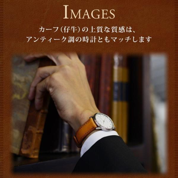 時計 ベルト 腕時計ベルト バンド  カーフ 牛革 MORELLATO モレラート PISANO ピサーノ X5046B71 18mm 20mm 22mm|mano-a-mano|08