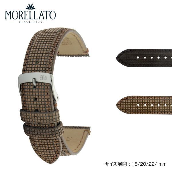 腕時計ベルト バンド 交換 ナチュラルウッド 22mm 20mm MORELLATO MARINETTI X5047C45|mano-a-mano