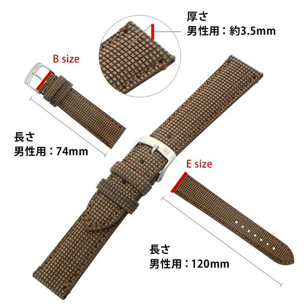 腕時計ベルト バンド 交換 ナチュラルウッド 22mm 20mm MORELLATO MARINETTI X5047C45|mano-a-mano|03