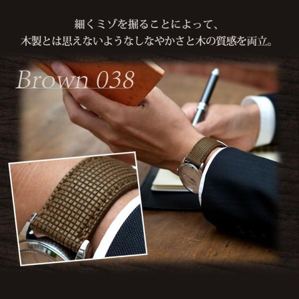 腕時計ベルト バンド 交換 ナチュラルウッド 22mm 20mm MORELLATO MARINETTI X5047C45|mano-a-mano|05