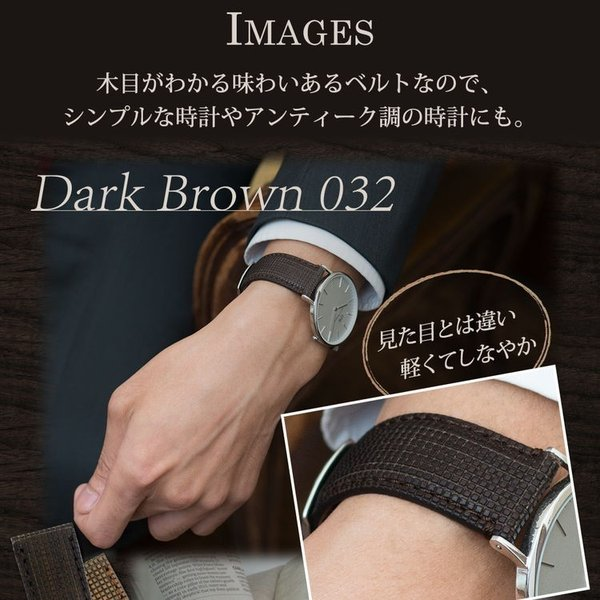 腕時計ベルト バンド 交換 ナチュラルウッド 22mm 20mm MORELLATO MARINETTI X5047C45|mano-a-mano|07