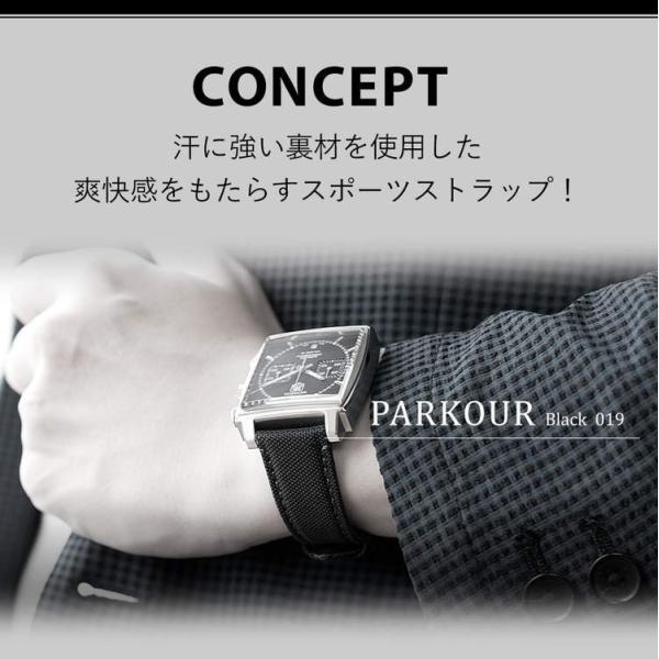 時計 ベルト 腕時計ベルト バンド ファブリック 生活防水 MORELLATO モレラート PARKOUR パルクール X5120282 18mm 20mm 22mm|mano-a-mano|05