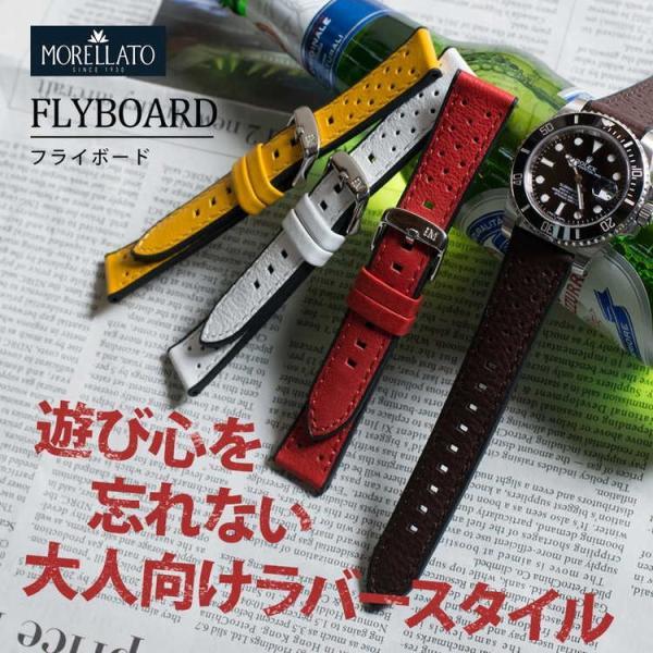 時計 ベルト 腕時計ベルト バンド カーフ(牛革) 生活防水 MORELLATO モレラート FLYBOARD フライボード X5121712 20mm 22mm|mano-a-mano|04