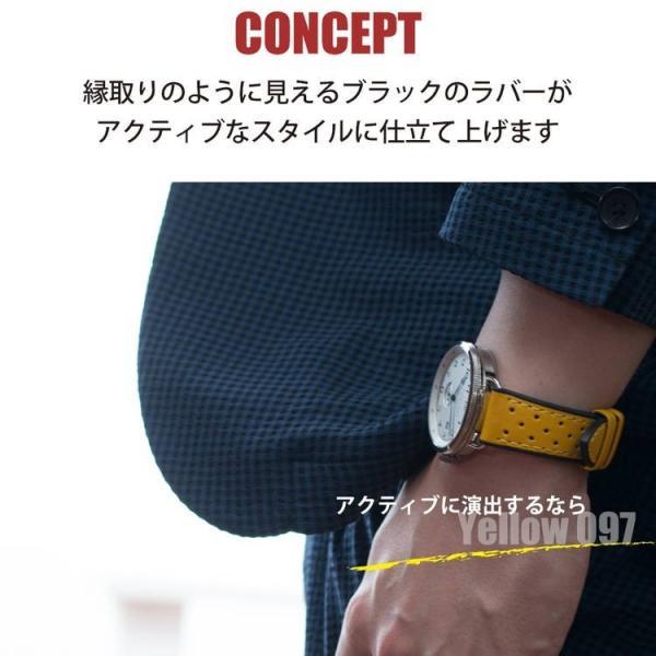 時計 ベルト 腕時計ベルト バンド カーフ(牛革) 生活防水 MORELLATO モレラート FLYBOARD フライボード X5121712 20mm 22mm|mano-a-mano|05