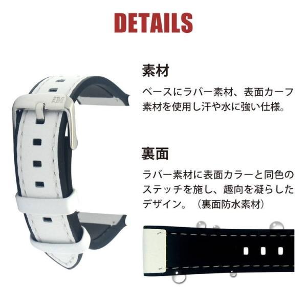 時計 ベルト 腕時計ベルト バンド カーフ(牛革) 生活防水 MORELLATO モレラート FLYBOARD フライボード X5121712 20mm 22mm|mano-a-mano|06