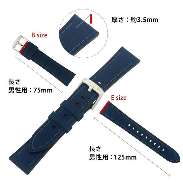 時計 ベルト 腕時計ベルト バンド ファブリック 生活防水 MORELLATO モレラート ネットボール X5122C62 20mm 22mm|mano-a-mano|03