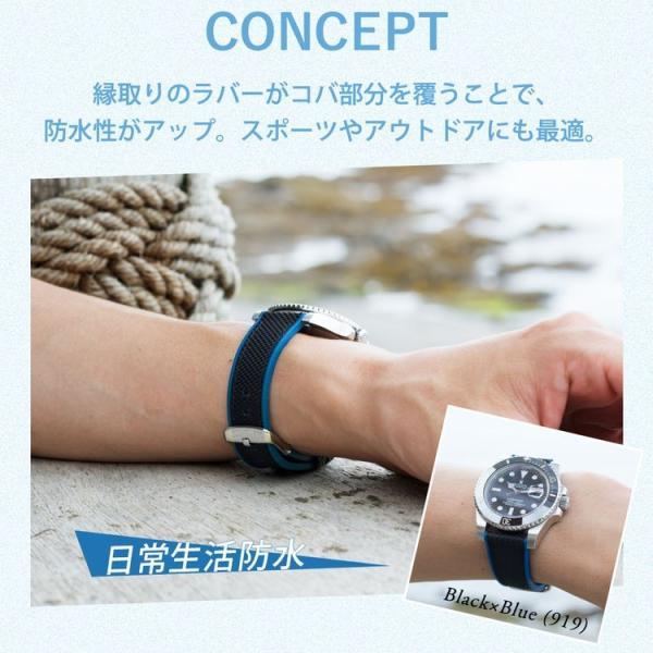 時計 ベルト 腕時計ベルト バンド ファブリック 生活防水 MORELLATO モレラート ネットボール X5122C62 20mm 22mm|mano-a-mano|05