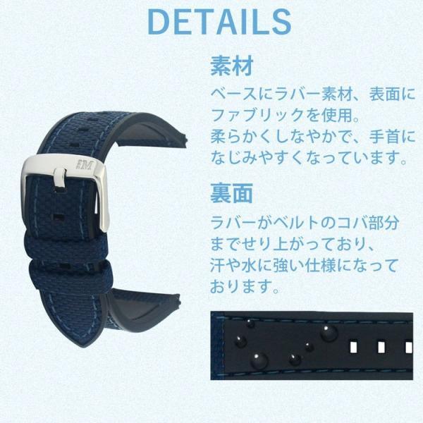 時計 ベルト 腕時計ベルト バンド ファブリック 生活防水 MORELLATO モレラート ネットボール X5122C62 20mm 22mm|mano-a-mano|06