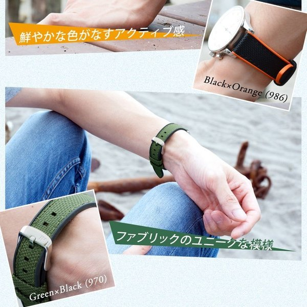 時計 ベルト 腕時計ベルト バンド ファブリック 生活防水 MORELLATO モレラート ネットボール X5122C62 20mm 22mm|mano-a-mano|08