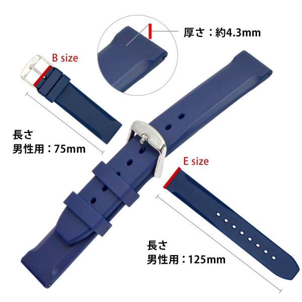 時計 ベルト 腕時計ベルト バンド ラバー MORELLATO モレラート LUGANO ルガーノ X5183556 18mm 20mm 22mm|mano-a-mano|03