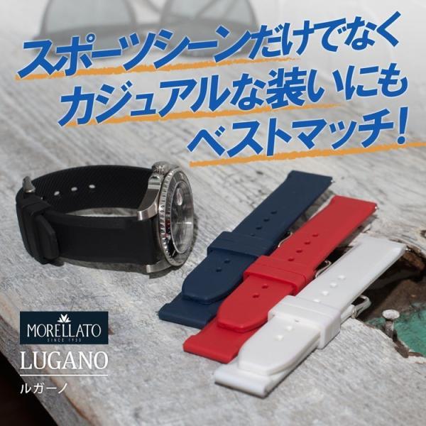 時計 ベルト 腕時計ベルト バンド ラバー MORELLATO モレラート LUGANO ルガーノ X5183556 18mm 20mm 22mm|mano-a-mano|04