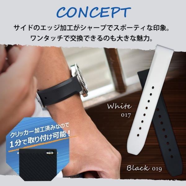 時計 ベルト 腕時計ベルト バンド ラバー MORELLATO モレラート LUGANO ルガーノ X5183556 18mm 20mm 22mm|mano-a-mano|05