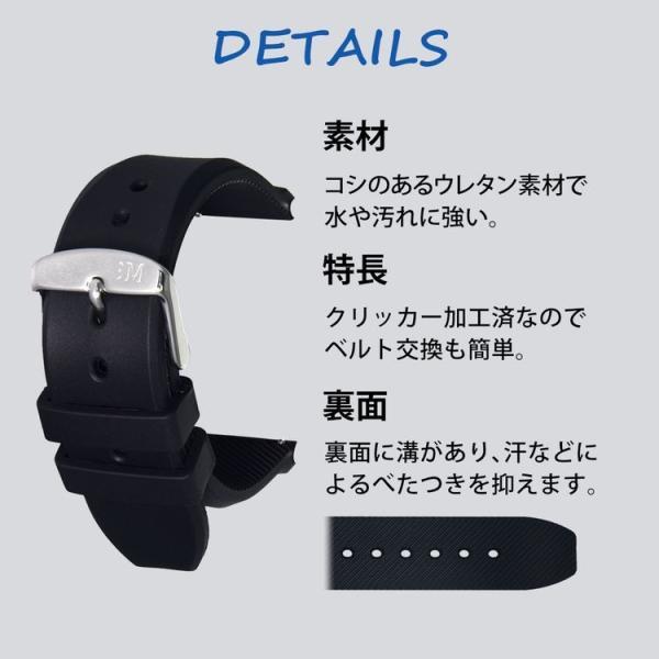 時計 ベルト 腕時計ベルト バンド ラバー MORELLATO モレラート LUGANO ルガーノ X5183556 18mm 20mm 22mm|mano-a-mano|06