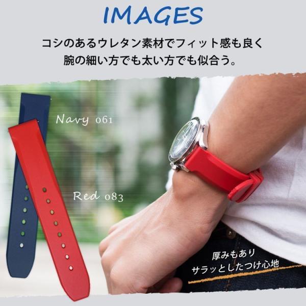 時計 ベルト 腕時計ベルト バンド ラバー MORELLATO モレラート LUGANO ルガーノ X5183556 18mm 20mm 22mm|mano-a-mano|07