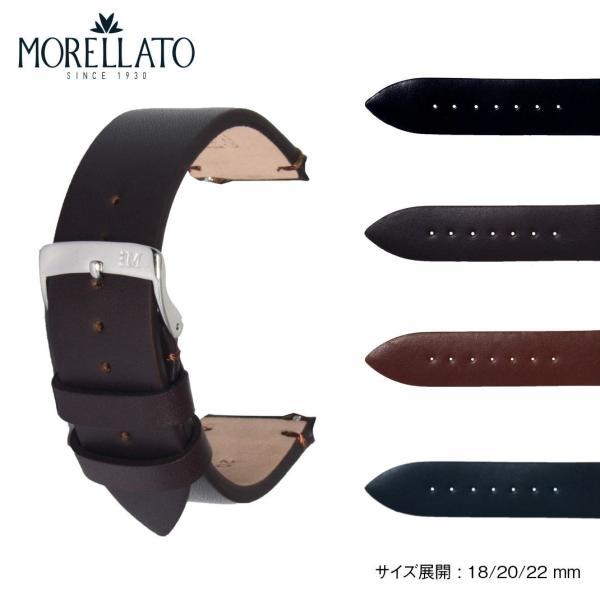 時計 ベルト 腕時計ベルト バンド  カーフ 牛革 MORELLATO モレラート SIMPLE シンプレ  X5188C23 18mm 20mm 22mm|mano-a-mano