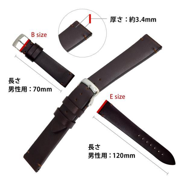 時計 ベルト 腕時計ベルト バンド  カーフ 牛革 MORELLATO モレラート SIMPLE シンプレ  X5188C23 18mm 20mm 22mm|mano-a-mano|03