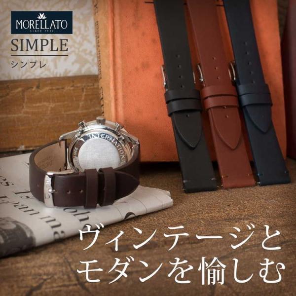 時計 ベルト 腕時計ベルト バンド  カーフ 牛革 MORELLATO モレラート SIMPLE シンプレ  X5188C23 18mm 20mm 22mm|mano-a-mano|04