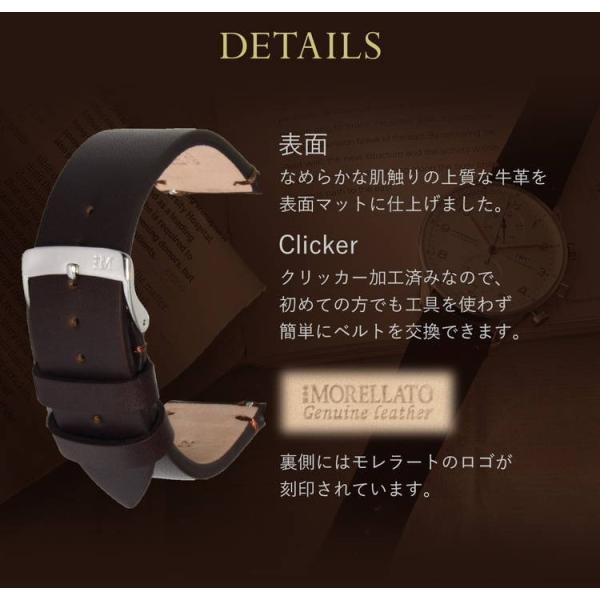 時計 ベルト 腕時計ベルト バンド  カーフ 牛革 MORELLATO モレラート SIMPLE シンプレ  X5188C23 18mm 20mm 22mm|mano-a-mano|06