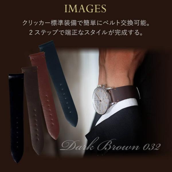 時計 ベルト 腕時計ベルト バンド  カーフ 牛革 MORELLATO モレラート SIMPLE シンプレ  X5188C23 18mm 20mm 22mm|mano-a-mano|07