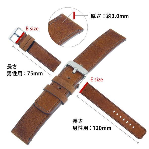 時計 ベルト 腕時計ベルト バンド  カーフ 牛革 MORELLATO モレラート CELLINI チェリーニ  X5189B76 18mm 20mm 22mm 24mm|mano-a-mano|03