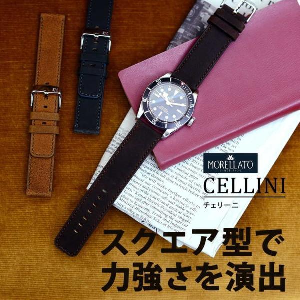 時計 ベルト 腕時計ベルト バンド  カーフ 牛革 MORELLATO モレラート CELLINI チェリーニ  X5189B76 18mm 20mm 22mm 24mm|mano-a-mano|04