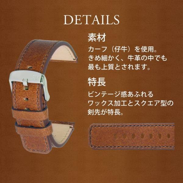 時計 ベルト 腕時計ベルト バンド  カーフ 牛革 MORELLATO モレラート CELLINI チェリーニ  X5189B76 18mm 20mm 22mm 24mm|mano-a-mano|06