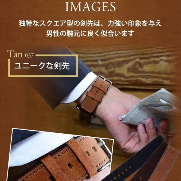 時計 ベルト 腕時計ベルト バンド  カーフ 牛革 MORELLATO モレラート CELLINI チェリーニ  X5189B76 18mm 20mm 22mm 24mm|mano-a-mano|07