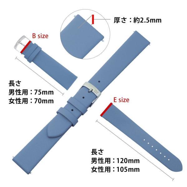 時計 ベルト 腕時計ベルト バンド カーフ 牛革 MORELLATO モレラート MICRA マイクラ X5200875 10mm 12mm 14mm 16mm 18mm 20mm 22mm 24mm|mano-a-mano|03