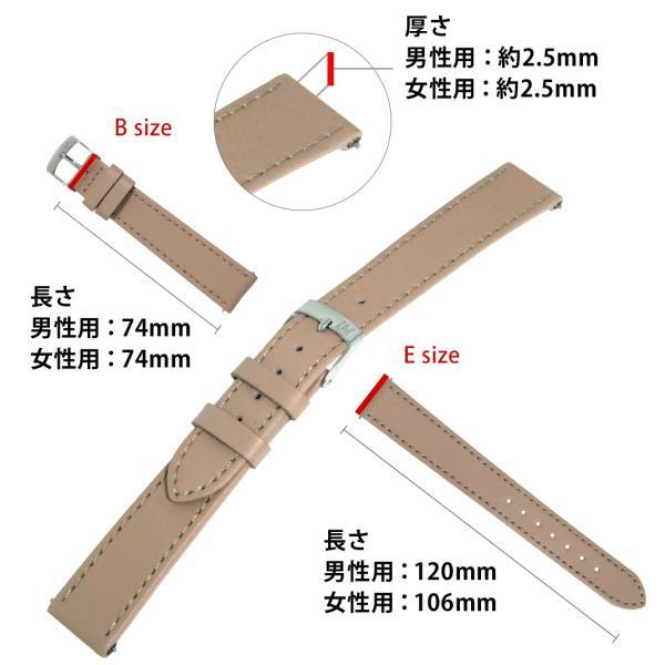 腕時計ベルト バンド 交換 牛革 20mm 18mm 16mm 14mm 12mm MORELLATO SPRINT X5202875|mano-a-mano|03