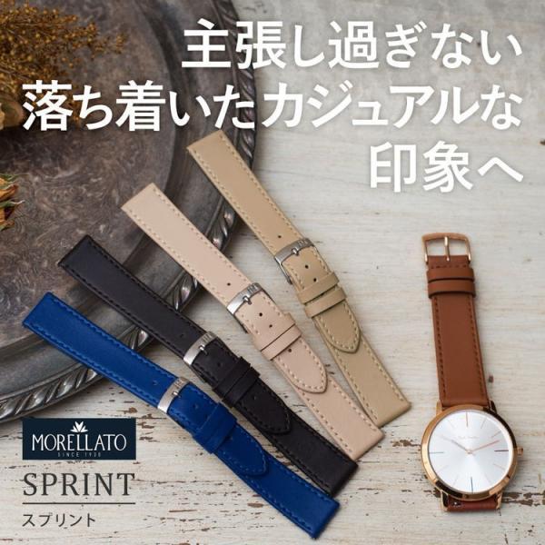 腕時計ベルト バンド 交換 牛革 20mm 18mm 16mm 14mm 12mm MORELLATO SPRINT X5202875|mano-a-mano|04