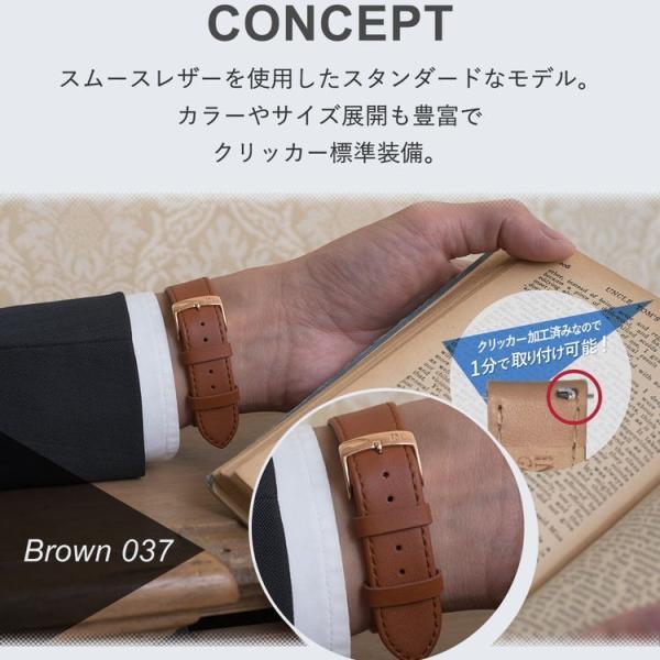 腕時計ベルト バンド 交換 牛革 20mm 18mm 16mm 14mm 12mm MORELLATO SPRINT X5202875|mano-a-mano|05