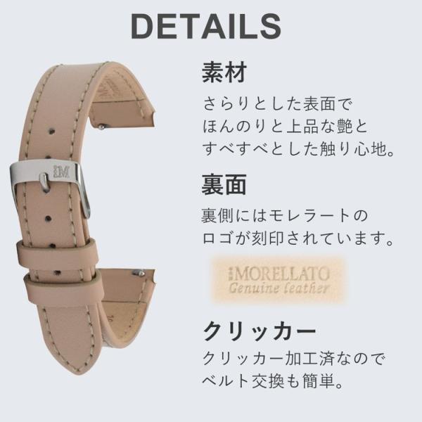 腕時計ベルト バンド 交換 牛革 20mm 18mm 16mm 14mm 12mm MORELLATO SPRINT X5202875|mano-a-mano|06