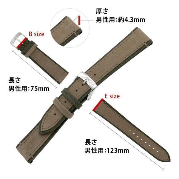 腕時計ベルト バンド 交換 ファブリック 牛革 22mm 20mm MORELLATO VECELLIO X5332C38|mano-a-mano|03