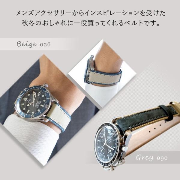 腕時計ベルト バンド 交換 ファブリック 牛革 22mm 20mm MORELLATO VECELLIO X5332C38|mano-a-mano|05