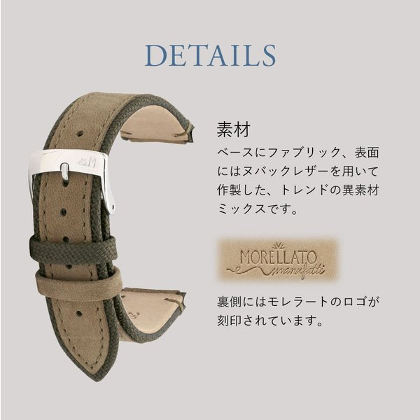 腕時計ベルト バンド 交換 ファブリック 牛革 22mm 20mm MORELLATO VECELLIO X5332C38|mano-a-mano|06