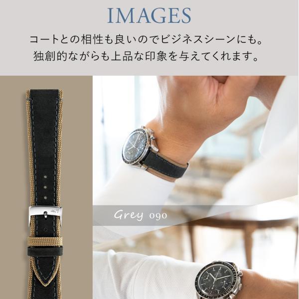 腕時計ベルト バンド 交換 ファブリック 牛革 22mm 20mm MORELLATO VECELLIO X5332C38|mano-a-mano|07