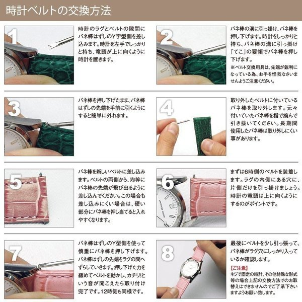 腕時計ベルト バンド 交換 牛革 メンズ ビンテージ 22mm 20mm MORELLATO TURNER X5334C92|mano-a-mano|12