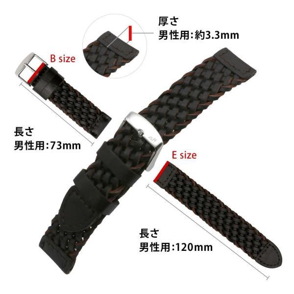 腕時計ベルト バンド 交換 牛革 メンズ ビンテージ 22mm 20mm MORELLATO TURNER X5334C92|mano-a-mano|03