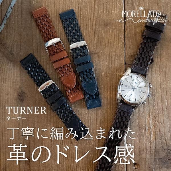 腕時計ベルト バンド 交換 牛革 メンズ ビンテージ 22mm 20mm MORELLATO TURNER X5334C92|mano-a-mano|04